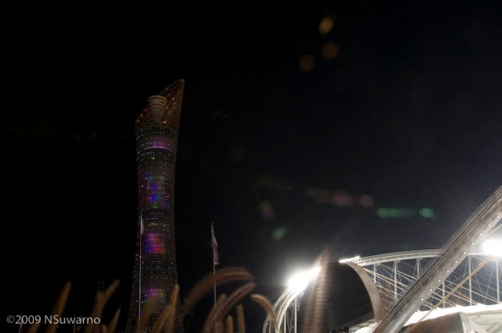 Asian Games tower