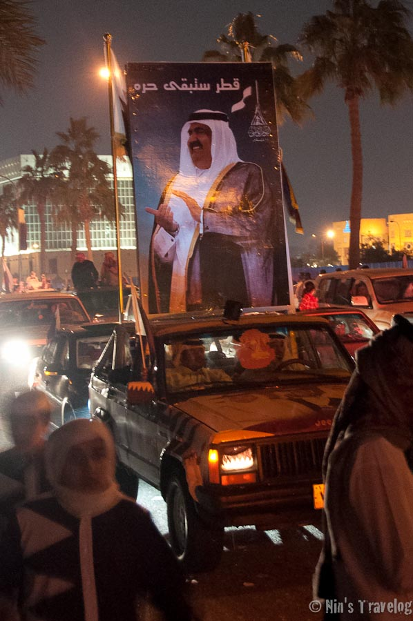 Worshiping the Emir of Qatar....