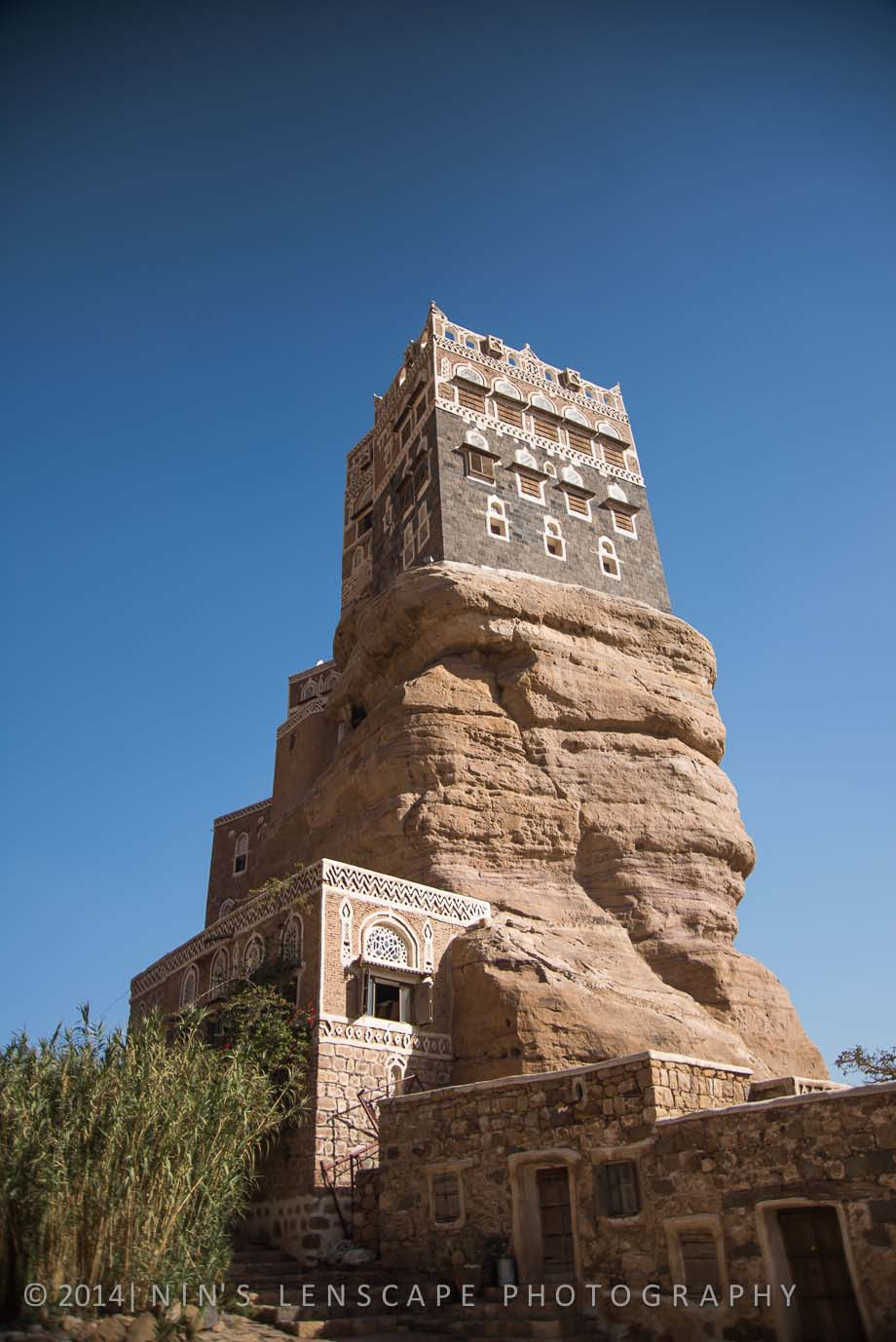 The Rock Palace, approximately 1 and half hour from Sanaa