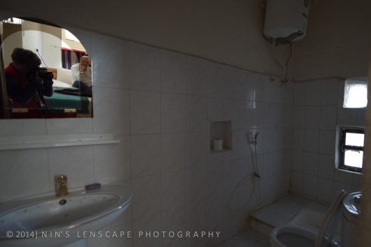 Our toilet in the Felix Hotel, in Sanaa