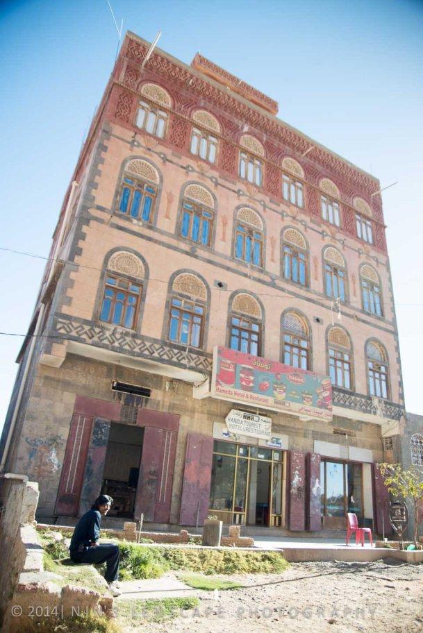 The building of the pension in Kaubakan, Yemen