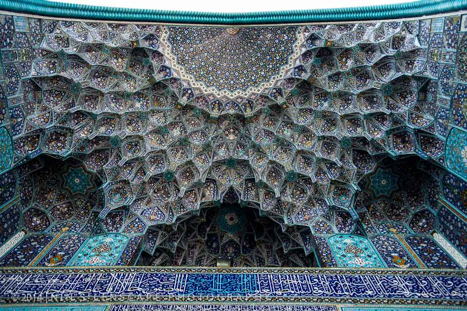 Entrance of Masjed-e Shah - Showing the intricate work of the blue mosaic dome